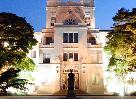 Faculdade da Medicina da Universidade de São Paulo